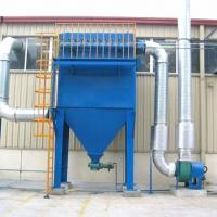 Buy cheap Small Cyclone Dust Collector from wholesalers