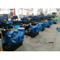 Buy cheap www.tobeepump.com Tobee® 18x16 inch ash slurry pumps from wholesalers