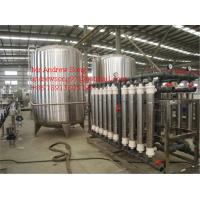 Buy cheap water treatment sand filter filtration equipment from wholesalers