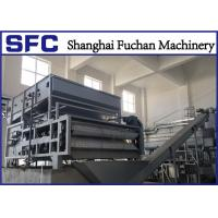 Buy cheap Integrated Sludge Dewatering Belt Filter Press Unit For Sewage Treatment Plant from wholesalers