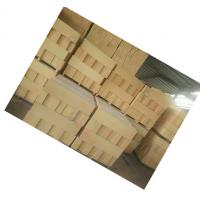 Buy cheap Customized Furnace Refractory Bricks Lightweight Mullite Insulation For Preheating Furnace from wholesalers