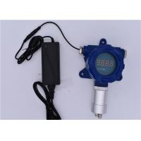 Buy cheap Fixed Explosion Proof VOC Combustible Gas Detector Toluene C7H8 Tester For Oil Gas Industry from wholesalers
