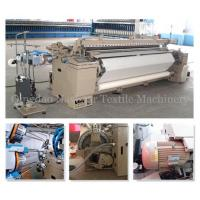 Buy cheap Heavy Air Jet Loom Weaving Machinery from wholesalers