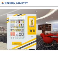 Buy cheap Automatic Industrial Tool Vending Machine / Stand Alone Custom Vending Machine from wholesalers