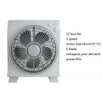 Buy cheap 12Box Fan from wholesalers