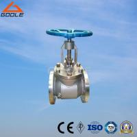 Buy cheap Stainless Steel Flange Jacket Globe Valve (GABJ41H) from wholesalers