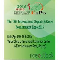 Buy cheap organic food expo from wholesalers