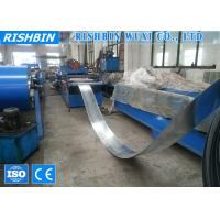 Buy cheap 7 Rollers Post Cutting C Shaped C Purlin Roll Forming Machine for Steel Constrution product