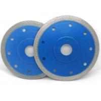 Buy cheap Durable Turbo Rim Diamond Blade Fast And Smooth Cutting For Porcelain Tile from wholesalers