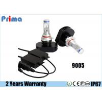Buy cheap 3000LM 9005 LED Headlight Bulb Dust Proof Weatherproof IP67 6000K - 6500K product