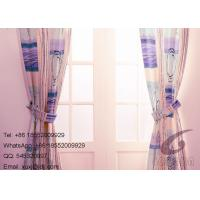 Buy cheap 100% Polyester Flower and Stipes Sofa Cover  Fabric / Decorative Panel Curtains from wholesalers