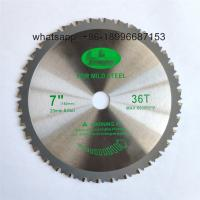 Buy cheap 110mm-355mm Stainless steel cutting blades with 75cr1 plate for cutting Angle irons, steel studs. OEM, color box from wholesalers