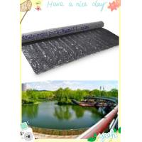 Buy cheap Bentonite clay mat-GCLwith geomembrane for man-made lake liners product