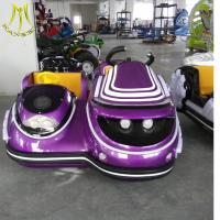 Buy cheap Hansel  high quality fiber glass remote control kids electric cars amusement motor electric scooters from wholesalers