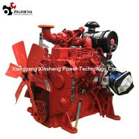 Buy cheap DCEC Cummins 75KW / 100HP turbocharged 4 cylinder engine 4BT3.9-C100 For Engineering Machinery from wholesalers