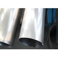 Buy cheap Accurate Stainless Steel Welded Tube 6-720mm OD Simple Production Processed from wholesalers