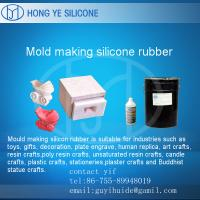 Buy cheap mould making silicone rubber from wholesalers
