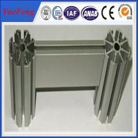Buy cheap standard exhibition profiles beam extrusion aluminium for frame product