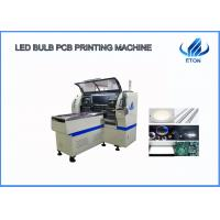 Buy cheap Visual Camera Led Cutting Machine 0.5~5mm Pcb Thickness 5KW For String Light from wholesalers