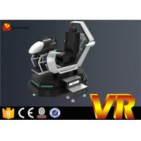 Buy cheap Arcade Racing Car Driving 9D VR Cinema Game Machine Simulator With 360 Vr Glasses from wholesalers
