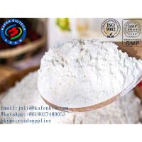 Buy cheap Decitabine Powder Active Pharmaceutical Ingredients CAS 2353-33-5 High Purity from wholesalers