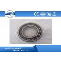 Buy cheap 7212BEP 7214BEP 7215BEP Ball Bearing Contact Angle Carbon Steel High Precision from wholesalers