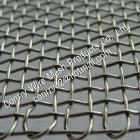 Buy cheap Monel Wire Cloth|Monel Woven Wire Mesh|Monel Wire Mesh Screen from wholesalers