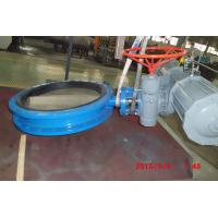 Buy cheap Rubber Lined Butterfly Valve , CE TRCU Pneumatic Piston Wafer - Style Butterfly Valves  from wholesalers