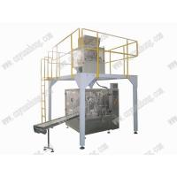 Buy cheap Automatic Bag-given Packing Machine from wholesalers