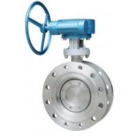 Buy cheap Oil / Gas Butterfly Check Valve , Hard Seal Stainless Steel Butterfly Valve from wholesalers