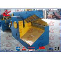 Buy cheap 120 Ton Scrap Metal Shear Alligator Machine Hydraulic System Electric Motor Drive from wholesalers