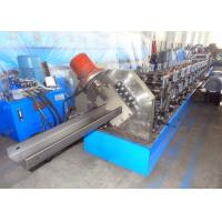Buy cheap 100 - 240mm C Purlin Roll Forming Machine Manual Width Adjustment Type from wholesalers
