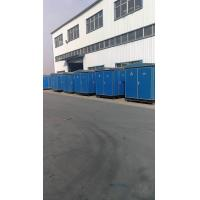 Buy cheap Steel Structure Box Type Substation European Style With Strong Mechanical Properties from wholesalers