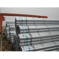 Buy cheap Long Cold Drawn Galvanized Seamless Steel Pipe from wholesalers