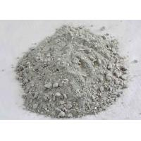 Buy cheap Wear Resistance Castable Refractory Cement / Gray Castable Refractory Mortar from wholesalers