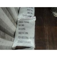 Buy cheap Refined factory price Ferrous Sulphate Heptahydrate from wholesalers