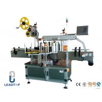 Buy cheap Top Surface Double Side Sticker Automatic Labeling Machine CE Certificate from wholesalers