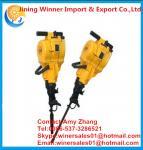 Buy cheap YN27C gasoline rock drill from wholesalers
