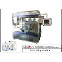 50ML-2500ML Paste Filling Machine High Production Capacity For Lubricate Oil