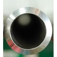 Buy cheap 2507 Duplex stainless steel pipe from wholesalers