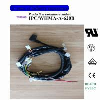 Buy cheap 368572-1 Wiring harness custom processing-Shanghai stock 22.4 k from wholesalers