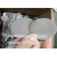 Buy cheap Circle extruder screen mesh filter for foaming machine diameter 45mm from wholesalers