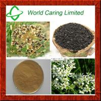 Buy cheap Cosmetic Ingredient Celery seed extract 10:1 HPLC product