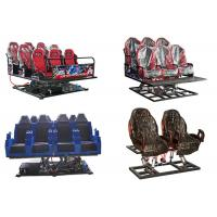Buy cheap 6 / 9 / 12 Motion Seats 5D Cinema Movies , 7D Interactive Motion Theater product