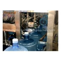 Buy cheap Touch Screen 5 Gallon Water Filling Machine 450BPH With Water Treatment System from wholesalers