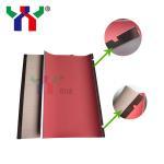 Buy cheap PHOENIX 329 Ruby Carat UV printing Blanket from wholesalers