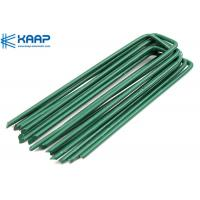 Buy cheap Powder Coated Turf Iron Wire Coil Secure Landscape Fabric High Safety Rust Proof from wholesalers