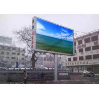 Buy cheap P10 1/2 Scan Outdoor Fixed LED Display Screen Energy Saving , High Brightness from wholesalers