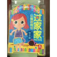 Buy cheap Puzzle Kids Book Printing , Children EVA Baby Bath Book Letter from wholesalers