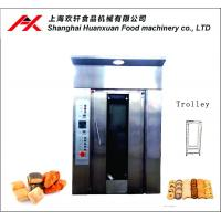 Buy cheap 12 Trays Commercial Tunnel Oven Rice Cracker Bakery Machine from wholesalers
